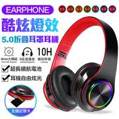 《u-ta》藍牙5.0重低音折疊耳罩式藍牙耳機A6(支援有線連接撥放)(黑撞紅)