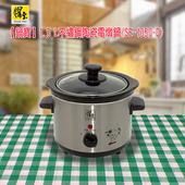 《鍋寶》1.5公升養生陶瓷鍋電燉鍋(SE-1050-D)