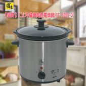 《鍋寶》3.5L不銹鋼陶瓷電燉鍋(SE-3050-D)