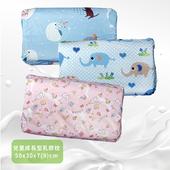 《【Victoria】》成長型乳膠枕(花色隨機出貨)