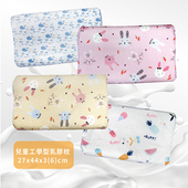 《【Victoria】》兒童工學型天然乳膠枕(花色隨機出貨)