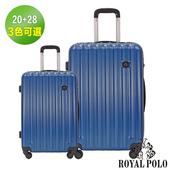 《ROYAL POLO皇家保羅》20+28吋  美好時光ABS硬殼箱/行李箱 (3色任選)(蒂藍)