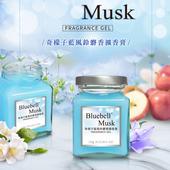 《奇檬子》藍風鈴麝香室內香氛擴香膏 120g(4入組)