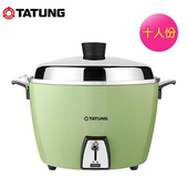 《TATUNG大同》10人份不鏽鋼內鍋電鍋-翠綠色TAC-10L(DG)