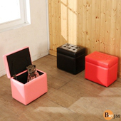 《BuyJM》亮彩收納掀蓋椅/收納箱/沙發凳(黑色)
