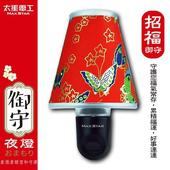 《太星電工》御守LED招福夜燈(3入) ZC721*3