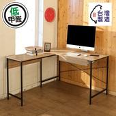 《BuyJM》低甲醛漂流木紋防潑水L型附抽屜工作桌/電腦桌/寬140*120cm(漂流木色)