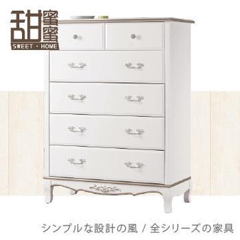 《甜蜜蜜》宮廷白3尺五斗櫃