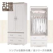 《甜蜜蜜》宮廷白2.7尺單吊衣櫃
