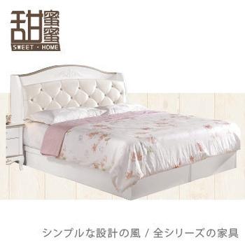 《甜蜜蜜》宮廷白6尺雙人床(床頭+床底)