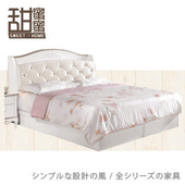 《甜蜜蜜》宮廷白5尺雙人床(床頭+床底)