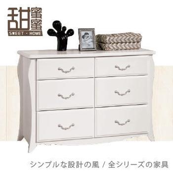 《甜蜜蜜》古典白系3.5尺六斗櫃