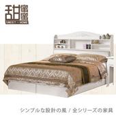 《甜蜜蜜》古典白系5尺雙人床(床頭+三抽床底)