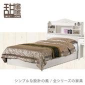 《甜蜜蜜》古典白系3.5尺單人床(床頭+三抽床底)