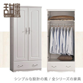 《甜蜜蜜》古典白系2.7尺單吊衣櫃
