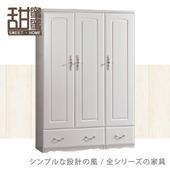《甜蜜蜜》古典白系4尺衣櫃