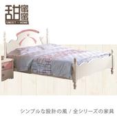 《甜蜜蜜》巧菲斯5尺雙人床架