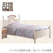《甜蜜蜜》巧菲斯3.5尺單人床架