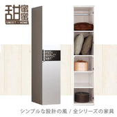 《甜蜜蜜》雪利思1.4尺隔板衣櫃