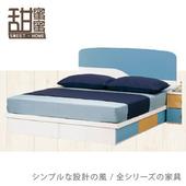 《甜蜜蜜》杉娣5尺雙人床-藍色(床片+三抽床底)