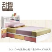 《甜蜜蜜》杉娣3.5尺單人床-粉色(床頭+三抽床底)