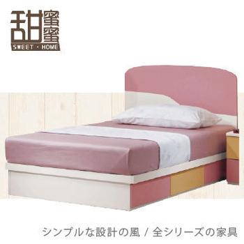 《甜蜜蜜》杉娣3.5尺單人床-粉色(床片+三抽床底)