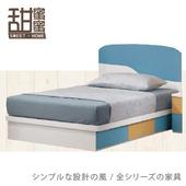《甜蜜蜜》杉娣3.5尺單人床-藍色(床片+三抽床底)