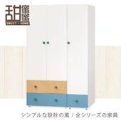 《甜蜜蜜》杉娣4尺組合衣櫃-藍色