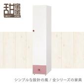 《甜蜜蜜》杉娣1.4尺隔板衣櫃-粉色