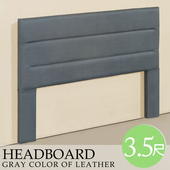 《Homelike》橫川貓抓皮床頭片-單人3.5尺(藍灰色)