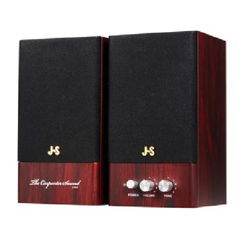 《JS 淇譽》木匠之音2.0聲道全木質多媒體喇叭 JY2039