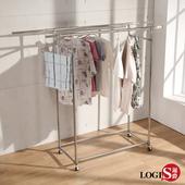 LOGIS|雙桿不鏽鋼伸縮曬衣架 可調式 多功能 曬衣架 耐重可調 衣櫃 收納 掛衣架 衣帽桿 吊衣架【H2-2】(銀)