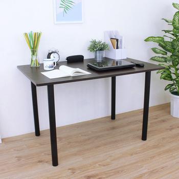 《頂堅》寬120x深60x高75/公分-長方形書桌/餐桌/電腦桌/工作桌(二色可選)(深胡桃木色)