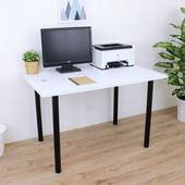《頂堅》寬120x深80x高75/公分-長方形書桌/餐桌/電腦桌/工作桌/辦公桌(二色可選)(素雅白色)