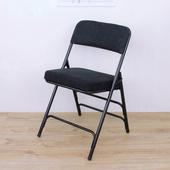《頂堅》厚型沙發絨布椅座(5公分泡棉)折疊椅/餐椅/洽談椅/工作椅/摺疊椅(黑色)(黑色)