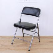 《頂堅》厚型沙發PU皮革椅座(5公分泡棉)折疊椅/餐椅/洽談椅/工作椅/摺疊椅(黑色)(黑色)