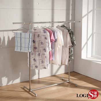 LOGIS|愛生活單桿伸縮不鏽鋼衣架 掛衣架 吊衣架 曬衣桿 晾衣架 曬衣架 【HH-1】(銀色)