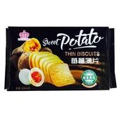 《RIH RIH WANG》番薯薄片-228g/包(鹹蛋黃味)