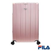 《FILA》25吋碳纖維飾紋系列鋁框行李箱(玫瑰金)