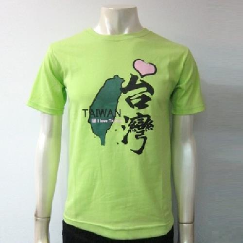 《MIT》綠地圖台灣短T(果綠L)