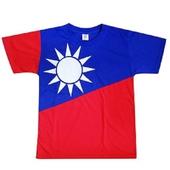 《MIT》台灣製國旗T恤(A款L)
