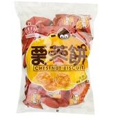《RIH RIH WANG》栗蓉餅(300g/包)
