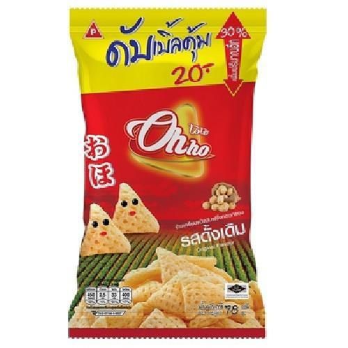 《即期2020.08.02 OHHO》三角薯片-78g/包(原味)