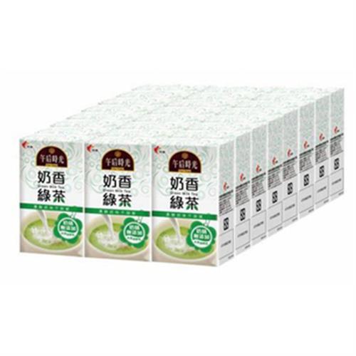《即期2019.12.05 午后時光》奶香綠茶(330mlX24包/箱)