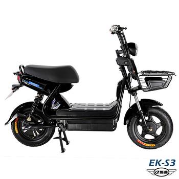 《e路通》(客約)EK-S3 酷馬 48V鉛酸 高亮大燈 防盜鎖 避震 電動車 (電動自行車)(黑)