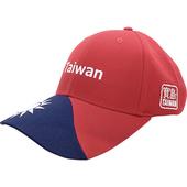 《MIT》棒球帽(國旗Taiwan顏色隨機出貨)