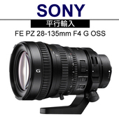 《SONY》SONY G 鏡 FE PZ 28-135mm F4 G OSS*(平輸)-送強力大吹球清潔組+雙頭兩用拭鏡筆(黑色)