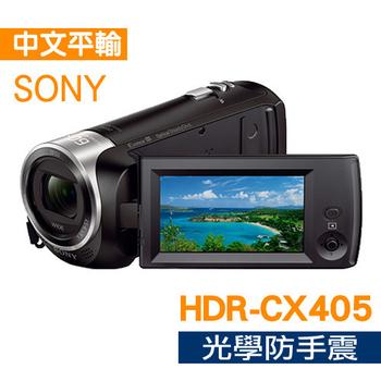 《SONY》HDR-CX405數位攝影機*(中文平輸)-送SD64G-C10記憶卡+副電+座充+攝影包+清潔組+保護貼(黑色)