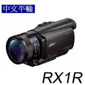《SONY》FDR-AX100 4K高畫質攝影機 (平輸繁中) - 加送SD128G卡+專屬鋰電池+座充+單眼包+中型腳架+大吹球清潔組(黑)