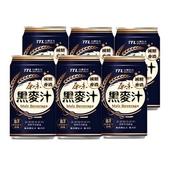 《台酒TTL》原味黑麥汁(330ml/罐;6罐/組)